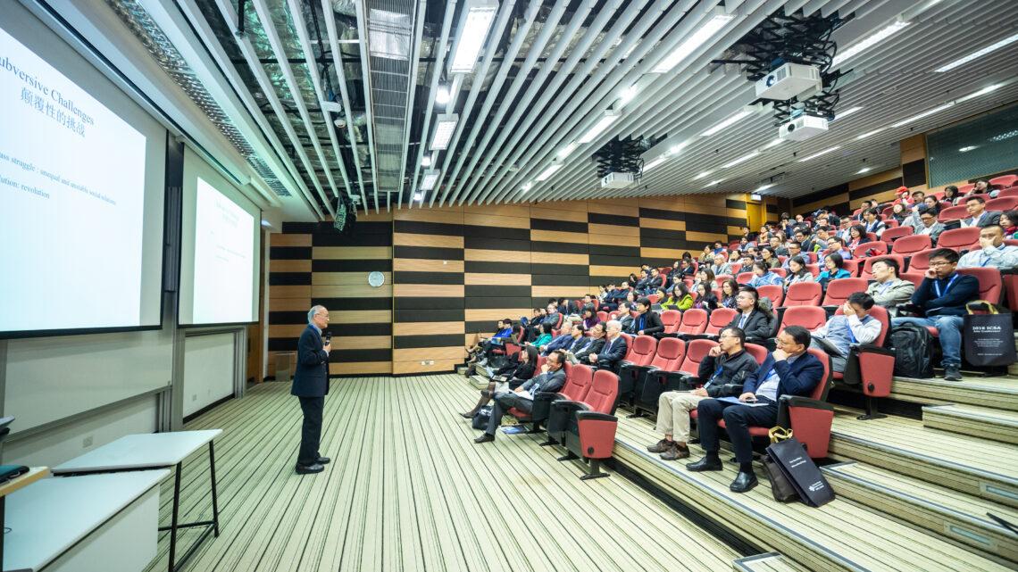 Tips voor het organiseren van een zakelijk evenement